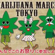 マリファナマーチ東京